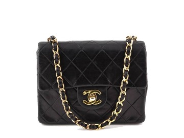 For  Sale: CHANEL Vintage Square Mini Bag