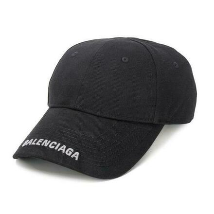 Re-sell: Black Logo Embroidered Baseball Hat
